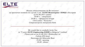 ELTE_Cocktail_Invitation
