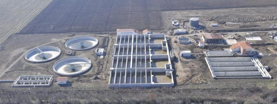 Waste Water Treatment Plant – Stara Zagora, Bulgaria